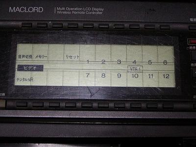 LCD1ページ目