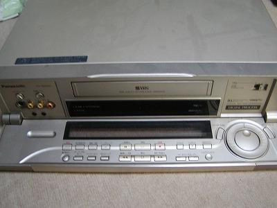 カセット挿入口